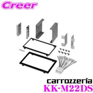 オーディオ取付キット KK-M22DSRVR/シャリオグランディス|creer-net