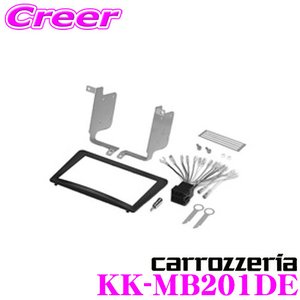 オーディオ取付キット KK-MB201DEメルセデスベンツAクラス(W168)|creer-net