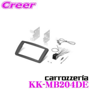 オーディオ取付キット KK-MB204DEメルセデスベンツCクラス(W203前期)|creer-net