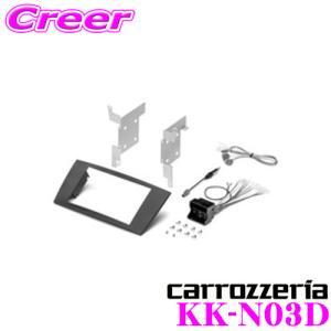 オーディオ取付キット KK-MB205DEメルセデスベンツCクラス(W203後期)|creer-net