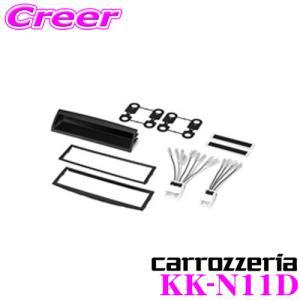 オーディオ取付キット KK-N11DK12系マーチ|creer-net