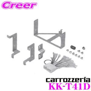 オーディオ取付キット KK-T41Dデミオ|creer-net