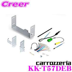オーディオ取付キット KK-T57DEB アテンザ H24/11〜現在|creer-net