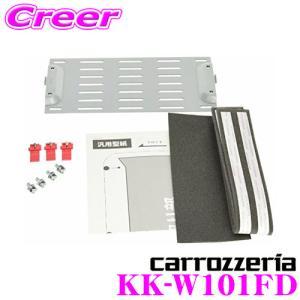 カロッツェリア KK-W101FD フリップダウンモニター TVM-FW1010/TVM-FW1000専用加工取付ブラケット|creer-net