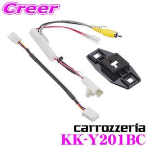 カロッツェリア KK-Y201BC バックカメラ接続用取付キ...