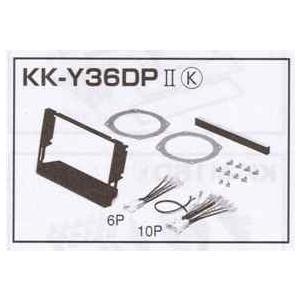 オーディオ取付キット KK-Y36DPZ30系ソアラ creer-net