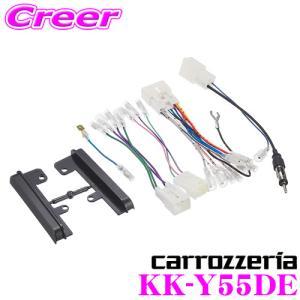 オーディオ取付キット KK-Y55DE C-HR/アクア/プリウス/ラクティス/ヴィッツ/ランドクルーザー プラド/86/スペイド|creer-net
