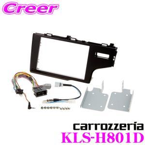 カロッツェリア KLS-H801D LSメインユニット用 取...