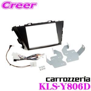 【在庫あり即納!!】カロッツェリア KLS-Y806D LSメインユニット用 取付キット|creer-net
