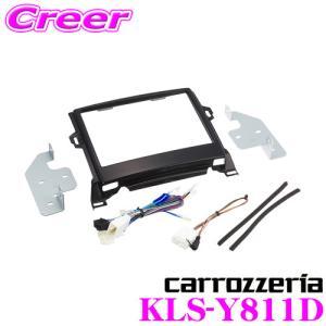 カロッツェリア KLS-Y811D トヨタ 20系アルファード/ヴェルファイア (ハイブリッド含む)用LSメインユニット (8インチナビ)取付キット|creer-net