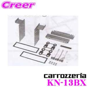 オーディオ取付キット KN-13BXC22系ラルゴ|creer-net