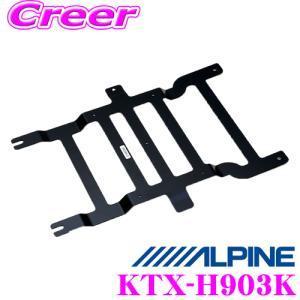 アルパイン KTX-H903K 10.1型リアビジョン パーフェクトフィット creer-net