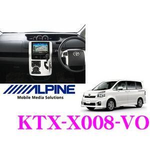 アルパイン KTX-X008-VO VIE-X008用パーフェクトフィットトヨタ・ヴォクシー(H22/4〜)専用|creer-net