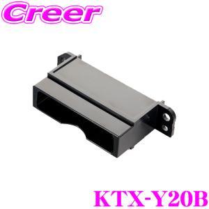 アルパイン KTX-Y20B HCE-B110V/HCE-B053用 トヨタ車用パーフェクトフィットの画像