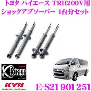 KYB カヤバ ショックアブソーバー E-S21901251 Extage|クレールオンラインショップ
