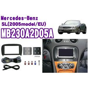 pb MB230A2D05A メルセデスベンツSLクラス(R230) オーディオ/ナビ取り付けキット 2005年モデル・並行輸入車|creer-net