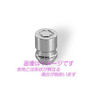 日本正規品 マックガード ロックナット MCG-34196 M12×1.5テーパー/4個入/ホンダ・いすゞ用|creer-net