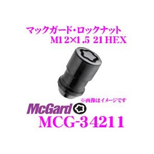 【在庫あり即納!!】日本正規品 マックガード ロックナット MCG-34211 M12×1.5テーパー/4個入|creer-net