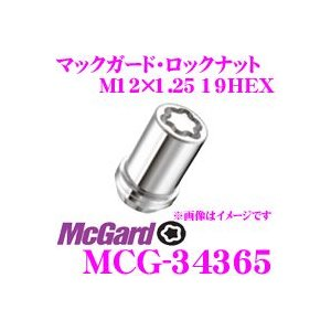【在庫あり即納!!】日本正規品 マックガード MCG-34365 ロックナットM12×1.25テーパー/4個入/スズキの軽自動車用|creer-net