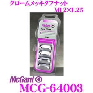 日本正規品 マックガード タフナット MCG-64003 M12×1.25 4個セット|creer-net