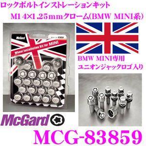 日本正規品 マックガード MCG-83859 ユニオンジャックロゴ入り ロックボルトインストレーションキット|creer-net