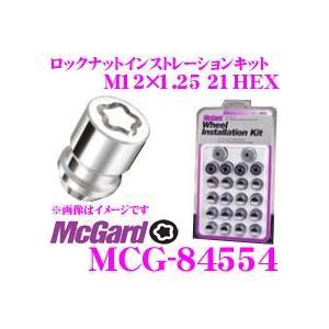 日本正規品 マックガード ロックナットインストレーションキット MCG-84554M12×1.25テーパー/4個入/ニッサン・スバル・スズキ用|creer-net