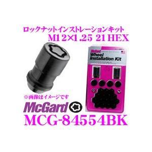 日本正規品 マックガード ロックナットインストレーションキット MCG-84554BM12×1.25テーパー/4個入/ニッサン・スバル・スズキ用|creer-net