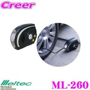 大自工業 Meltec ML-260 エアーコンプレッサー creer-net