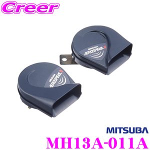 【在庫あり即納!!】MITSUBA ミツバサンコーワ AEROSPIRAL2 エアロスパイラル2メー...