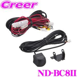 【在庫あり即納!!】カロッツェリア ND-BC8II バックカメラユニット|creer-net