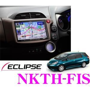 イクリプス NKTH-FIS AVN-ZX02i専用取付キット|creer-net