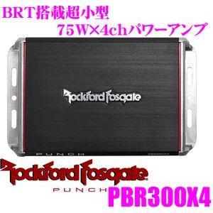 日本正規品 ロックフォード RockfordFosgate PUNCH PBR300X4 75W×4ch超小型パワーアンプ|creer-net