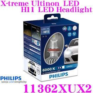 PHILIPS フィリップス 11362XUX2 X-treme Ultinon LED ヘッドランプ H11 6000K 1350lm creer-net