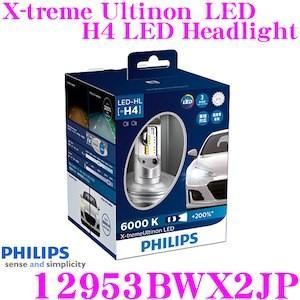 【在庫あり即納!!】PHILIPS フィリップス 12953BWX2JP X-treme Ultinon LED ヘッドランプ H4 6000K 1100/1400lm creer-net