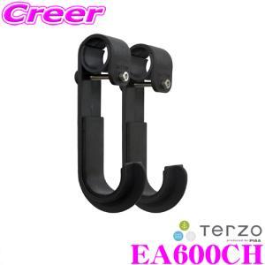 TERZO サイクルホルダー EA600CH スマートバー用サイクルホルダー 1台分 車室内キャリア アタッチメント オプションパーツ|creer-net