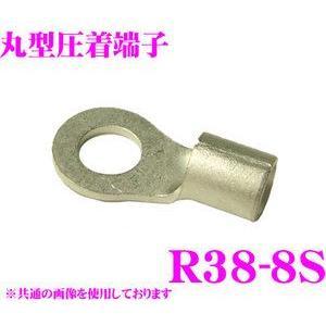 【在庫あり即納!!】CLESEED クレシード R388STMNL 裸圧着端子 丸形(R形)|creer-net