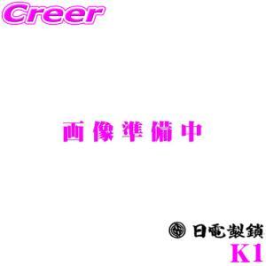 日電製鎖 ROCKY ゴム製チェーンバンド タイヤチェーン用バンド 軽 K1|creer-net