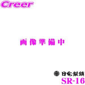 日電製鎖 ROCKY スプリング式チェーンバンド タイヤチェーン用バンド SR-16|creer-net