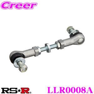 RS-R セルフレベライザーリンクロッド LLR0008A トヨタ 30系 アルファード/ヴェルファイア等用|creer-net