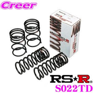 RS-R Ti2000ローダウンサスペンション S022TD スズキ HA36S アルトターボRS等用 ダウン量 F 35〜30mm R 40〜35mm|creer-net