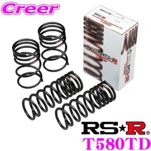 RS-R Ti2000ローダウンサスペンション T580TD トヨタ ZVW50 プリウス S用 ダウン量 F 35〜30mm R 25〜20mm|creer-net