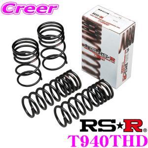 RS-R ローダウンサスペンション T940THD トヨタ 30系 アルファード/ヴェルファイア用 ダウン量 F 20〜15mm R 20〜15mm|creer-net