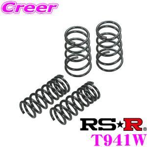 RS-R ローダウンサスペンション T941W トヨタ GGH30W アルファード3.5GF/ヴェルファイア3.5ZA Gエディション用|creer-net