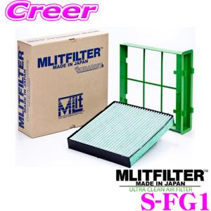 MLITFILTER エムリットフィルター S-FG1 スバル車用エアコンフィルター TYPE:D-010 for SUBARISTs|creer-net