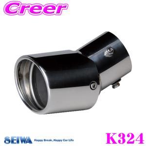 【在庫あり即納!!】SEIWA セイワ K324 バリアブルオーバルカッターS|creer-net