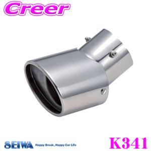 【在庫あり即納!!】SEIWA セイワ K341 バリアブルオーバルカッターL|creer-net