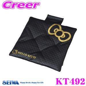 SEIWA セイワ KT492 ハローキティ シートクッション|creer-net