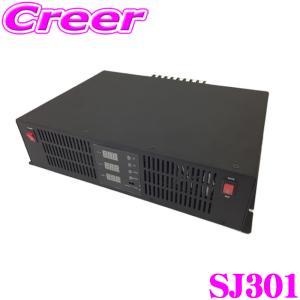 【在庫あり即納!!】CLESEED SJ301 3WAY走行充電器(アイソレーター)|creer-net