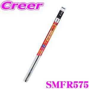 PIAA SMFR575 (呼番 150) 超強力シリコート 替えゴム 575mm|creer-net