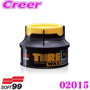 ソフト99 タイヤブラックワックス 固形タイプのタイヤワックス|creer-net